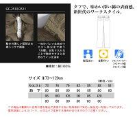 http://image.rakuten.co.jp/darumashouten/cabinet/imgrc0064262698.jpg