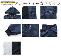作業服作業着【秋冬】ユニフォームXEBECジーベックブルゾン262シリーズ【262】