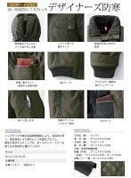 作業服作業着【秋冬】ユニフォームXEBECジーベックブルゾン330シリーズ【332】