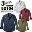 ジャウィン JAWIN 52104 長袖シャツ 自重堂【秋冬】【長袖シャツ】【作業服】【作業服