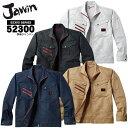 【スーパーセール10%OFF】ジャウィン JAWIN 52300 長袖ジャンパー ブルゾン ジャケッ