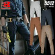 BURTLE バートル 5512 カーゴパンツ【S〜3L】【春夏】【作業服】【作業着】 5511シリーズ