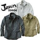 ジャウィン JAWIN【春夏】長袖シャツ 55604 作業服 自重堂 作業着 55600シリーズ [作業服 JAWIN][作業着 JAWIN][JAWIN][ジャウイン]【4L-5L】