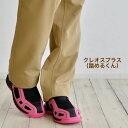 クレオスプラス#850安全靴【男女兼用】【安全靴 女子】【レディース安全靴】【女性用 安全靴】【安全靴 おしゃれ】【安全靴 ローカット】