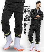 鉄芯入りカバー付きショートブーツ【長靴】【安全靴】【雪かき】【カバー付き長靴】【asyuni-as-330】【安全長靴】【長靴】【鉄芯いり】抗菌・防臭ショートブーツ