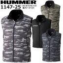 ベスト アタックベース 1147-25 裏フリースベスト 迷彩柄 HUMMER 作業服 作業着 ユニフォーム 裏フリースシリーズ
