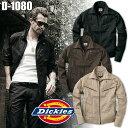 ディッキーズ/Dickies D-1080 長袖ブルゾン ジャケット ジャンパー 作業服 作業着 ワークウェア