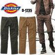 ディッキーズ/Dickies D-1235 カーゴパンツ 作業ズボン 作業服 作業着 ワークウェア