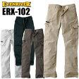 イーブンリバー EVENRIVER ERX-102 ソリッドカーゴパンツ【作業服】【作業ズボン】【作業着】綿100%