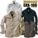 イーブンリバー EVENRIVER 長袖シャツ ERX-106【ソリッドシャツ】【作業服】【作業着】綿100%