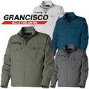長袖ブルゾン GC-2700 タカヤ商事 グランシスコ ジャケット ジャンパー【春夏】作業服 作業着 ユニフォーム GC-2700シリーズ