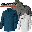 長袖シャツ GC-2702 タカヤ商事 グランシスコ ワークシャツ【4L〜5L】【春夏】作業服 作業着 ユニフォーム GC-2700シリーズ