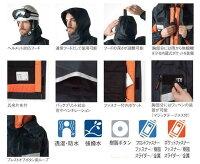 �����侦���ɿ��ɴ��֥륾��GR-S900���ɿ��ɴ����㥱�åȡۡ��ɴ����ۡ��ɴ���ۡ��ɿ��ɴ������ѡ���GR-S900�����