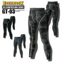 【送料無料】イーブンリバー EVENRIVER アイスコンプレッションレギンス GT-03 【インナーパンツ】【接触冷感】【作業服】【迷彩柄】