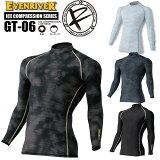 ������̵���ۥ����֥��С� EVENRIVER GT-06 ����������ץ�å����ϥ��ͥå���UV���åȡۡڥϥ��ͥå��ۡ��ܿ��䴶�ۡں�ȥ���ġۡ��º����ۡڥ���ʡ�����ġ�