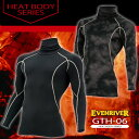 【送料無料】イーブンリバー EVENRIVER GTH-06 ヒートボディタートルネックインナーシャツ【冬用インナーウェア】【ハイネック】【作業シャツ】【防寒インナー】【保温性】【コンプレッション】【保温系インナー】
