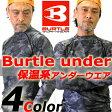 【送料無料】BURTLE バートル 4012 冬用インナーシャツ【BURTLE コンバット】【防寒用インナー】【高性能インナー】【インナーウェア】【防寒インナー】【アンダーシャツ】【アンダーウェア】【迷彩柄】