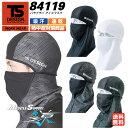 冷感 フェイスガード 冷感マスク 接触冷感マスク 84119 バラクラバ アイスマスク UVカット 夏用 涼しいマスク 清涼感 爽やか 藤和