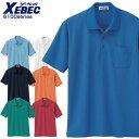 XEBEC ジーベック 半袖ポロシャツ 6100シリーズ【6100】【4L-5L】 【秋冬】 作業服 作業着 ユニフォーム