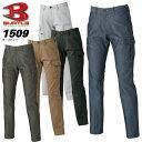 バートル 1509 レディースカーゴパンツ ズボン【秋冬】作業服 作業着 女性用 BURTLE 1501シリーズ
