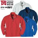ジャケット DV-W561 タカヤ商事 D-pit ユニフォーム 【春夏】アウター ジャンバー ジャケット ドライ 長袖【4L】 作業服 作業着