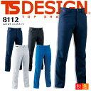 TS-DESIGN メンズパンツ 8112 男性用 ズボン ストレッチ 日本製素材 制電 帯電防止 作業服 作業着【4L-6L】811シリーズ 藤和