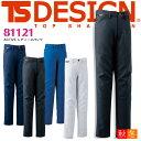 TS-DESIGN レディースパンツ 81121 女性用 ストレッチ 日本製素材 制電 帯電防止811シリーズ 藤和