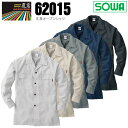 SOWA 桑和 62015 丈長オープンシャツ 鳶服【春夏素材】涼しい 作業服 作業着 62010シリーズ
