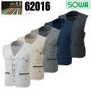 SOWA 桑和 62016 ベスト 鳶服【春夏素材】涼しい 作業服 作業着 62010シリーズ【4L】