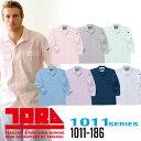 寅壱 トライチ ミニ襟オープンシャツ M-3L 長袖 コットン 綿100% 1011シリーズ 1011-186 作業服 作業着
