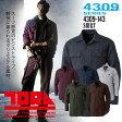 寅壱 トライチ ヒヨクオープンシャツ M〜3L 耐久性 4309シリーズ 4309-143 作業服 作業着 ピンストライプ柄