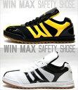 安全靴 おしゃれ ローカット安全靴【アイトス】【アイトス S14000】【安全スニーカー】セフティースニーカー