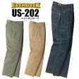 イーブンリバー EVENRIVER カーゴパンツ US-202 ヘリンボーンMODEL綿100% US207シリーズ