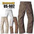 イーブンリバー【EVENRIVER US-902】【カーゴパンツ】EURO MODEL907シリーズ【作業服】【作業着】