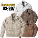 イーブンリバー EVENRIVER 長袖ブルゾン US-907 EUROMODEL 作業服 作業着 綿100% ジャケット ジャンパー 907シリーズ