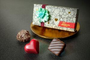 ¥1,080(税込)以上ご購入でミニチョコBOXをプレゼント