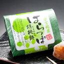 ショッピングくるみ ばらっぱ胡桃餅12個詰 【楽天価格】