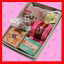 It is 02P17May13 the Japanese sweet [free shipping] trial set [six kinds of Japanese sweets] of the bean-jam-filled wafers shop [RCP] [easy ギフ _ packing] [smtb-t] [temporarily box in the middle] [_ Kanto tomorrow for comfort]