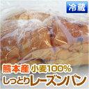 ■熊本産小麦100% しっとり レーズン パン (シナモン風味)■ 舛田さんの手作りパン【野菜セットと同梱で送料無料】【九州 熊本】【トースト】【RCP】
