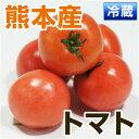 熊本産 トマト 約400g 【 野菜セット同梱で送料無料 九州 熊本野菜 とまと 実 野菜 赤 リコピン サラダ 】