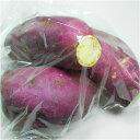 熊本産・九州産 さつまいも 1袋 500〜700g 【 野菜セ