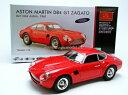 CMC 1961 Aston Martin DB4 GT Zagato CMC 146 in 1/18 アストンマーチン[USA直輸入][大人のミニカー][プレゼントにおすすめ][デイブレイク]