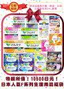 お得福袋 日本で人気kaoサニタリー製品セット 送料無料