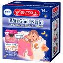 めぐりズム蒸気でgood night 14枚 無香料(1ケース12個入り)送料無料