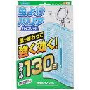 虫よけバリア130日(ケースで購入される場合、さらに安くなります+送料無料!)