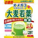 山本漢方 オメガ3 プラス 大麦若葉 粉末 (4g×36包)