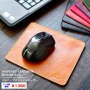 DaysArt デイズアート マウスパッド メンズ/レディース/ユニセックス イタリアンレザー 本革 ブラック/ブラウン/ダークブラウン/グリーン/パープル/ピンク/レッド  ot010
