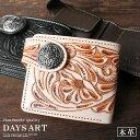 ショッピングDays デイズアート Daysart 2つ折り財布 メンズ/レディース/ユニセックス 本革 フラワーカービング レザーウォレット ショートウォレット ブラック/ダークブラウン/ナチュラル 】 【ギフト】 【あす楽】 lw010