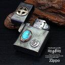 good vibrations Zipp...