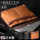 ショッピングJapan INNFITH インフィス 日本製 レザーバッグ 2way ショルダーバッグ メンズ/レディース/ユニセックス 本革 アンティーク加工 A4サイズ ビジネスバッグ ショルダーベルト ブラック/ネイビー/ブラウン/キャメル nz-55017